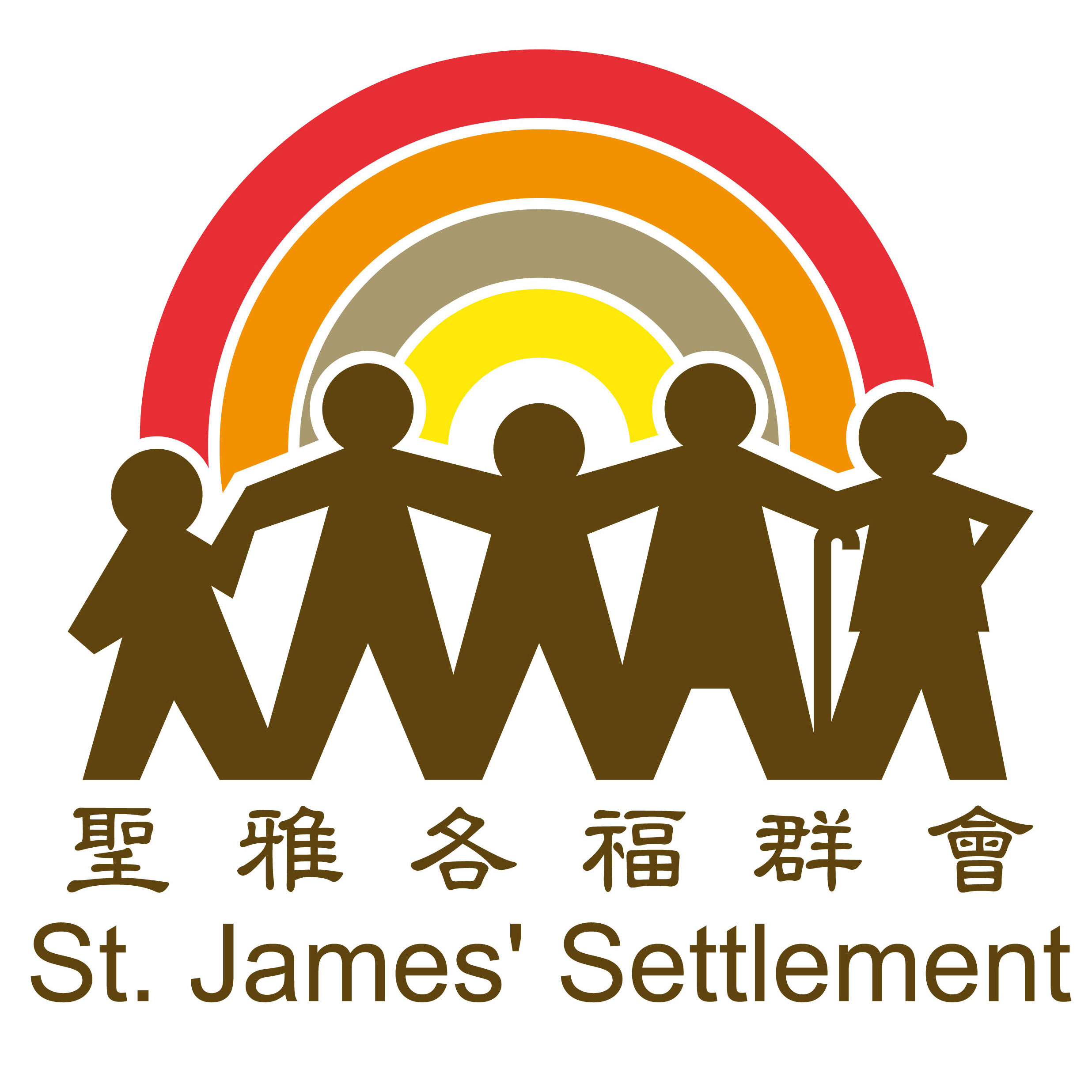 St. James Settlements